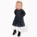 Aivory dress
